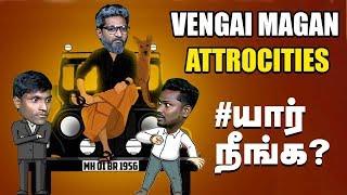 யார் நீ ? | Vengai Magan Thoothukudi Visit Troll | #sterlite protest #Kaala | IBC Tamil