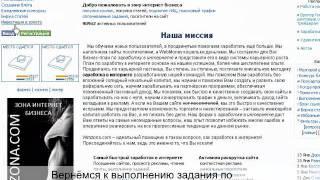Эффектное размещение SEO ссылок – Екатерина Гладких