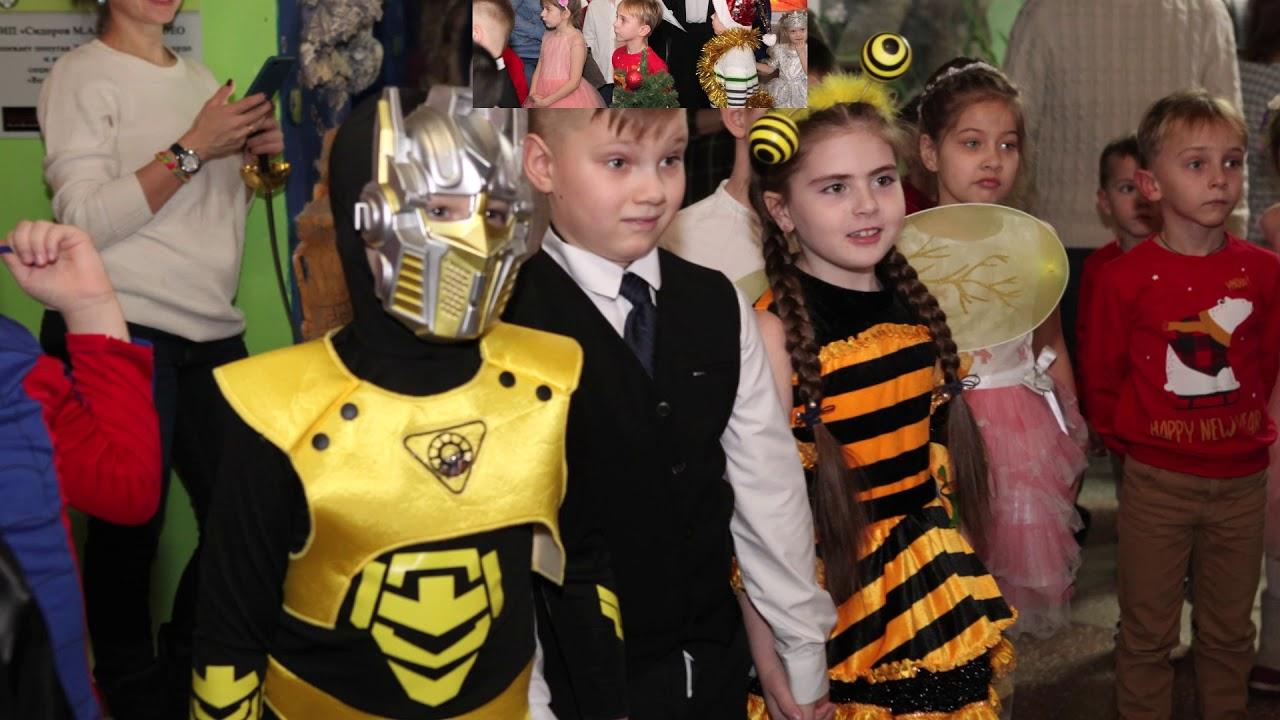Новый год. Детское объединение ЭКОдемия для малышей - YouTube