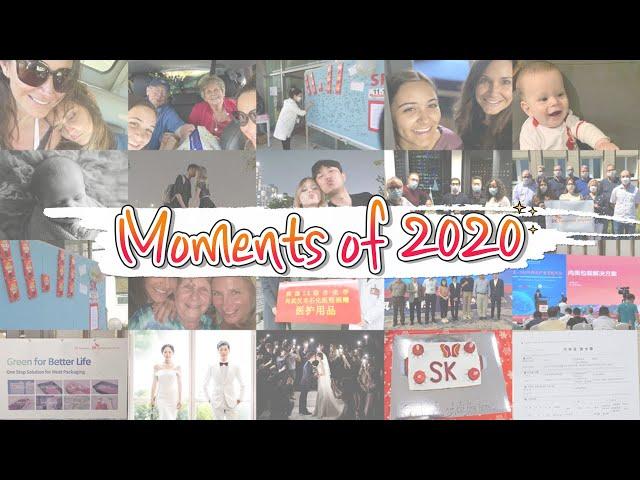 Moments of 2020 - 세계 각지의 SK이노베이션 구성원들이 보내온 2020년 행복의 순간 (EN)