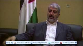 خالد مشعل للأناضول: لن نتراجع عن مطالبنا ومستمرون في المقاومة حتى ننتصر