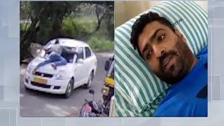 യുവാവിനെ ഇടിച്ചിട്ട് പാഞ്ഞ കാർ ഡ്രൈവർ അറസ്റ്റിൽ Kochi |Car accident |driver arrest