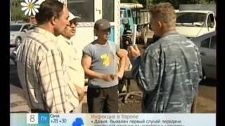 "Телеканал ""Доброе Утро"" 08.07.11"