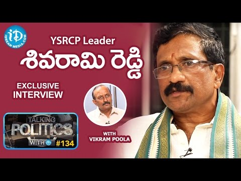 YSRCP Leader Siva Rami Reddy Exclusive Interview || Talking