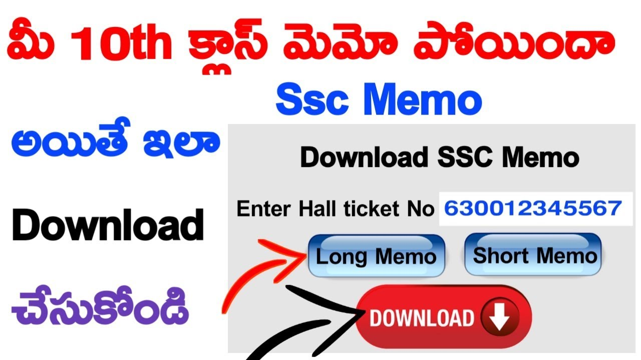 How To Download 10th Class Ssc Long Memo In Telugu