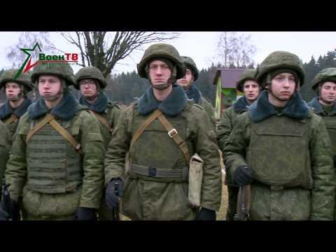 Военное обозрение (27.02.2020) Занятия мотострелков