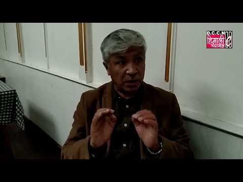 Darjeeling NEWS@नयाँ समीकरण B.G.P.M पार्टीलाई समर्थन : अमर लामा