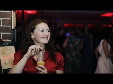 вечеринки знакомств москва
