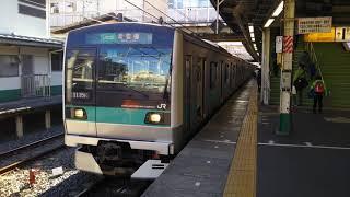 JR東日本 常磐緩行線  E233系2000番台 マト7編成 10両編成  各駅停車 我孫子 行  松戸駅 4番線を発車