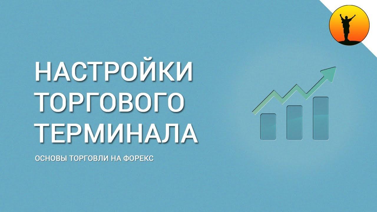 Цыплаков дмитрий forex изменение курса рубля