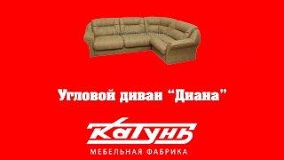 видео Угловой диван