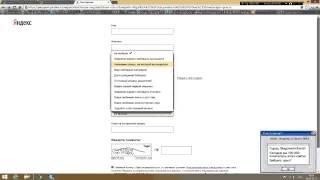 как скачивать файлы с яндекс диска без лимита(, 2014-08-05T00:06:41.000Z)