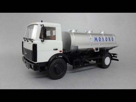 МАЗ-5337 (Автоцистерна для перевозки молока АЦИП 7,7) 1:43 «Автоистория» (АИст) масштабная модель
