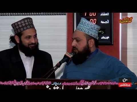 Speech By Allama Zain Ul Abideen Qadri - Al Jamia Tul Ashrafia Gujrat