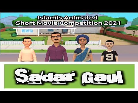 Juara I Lomba Film Pendek Animasi Islami (Islamic Animated Short Movie Competition)  tingkat provinsi NTB yang akan dikirim ke Tingkat Nasional