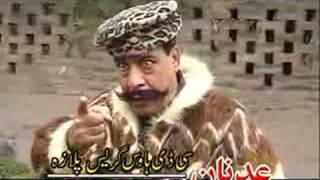 Pashto Comedy Drama 2011 - Tarboor Da Daba Khan - Part 12