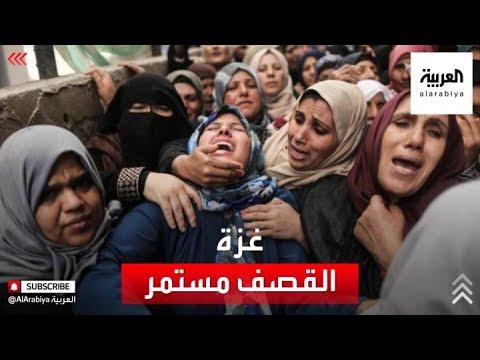 قتلى وجرحى بغارات مستمرة على غزة.. والفصائل الفلسطينية ترد بـ200 صاروخ  - 12:55-2021 / 5 / 15