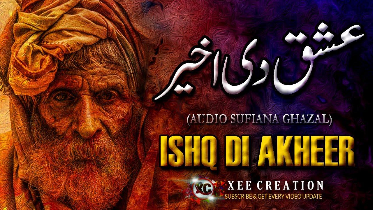 Download Ishq Di Akheer | Sufiana Punjabi Ghazal | Sufiana Punjabi Kalaam 2020 | Xee Creation