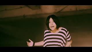 和島あみ 2d single 「永遠ループ」MV quick ver.