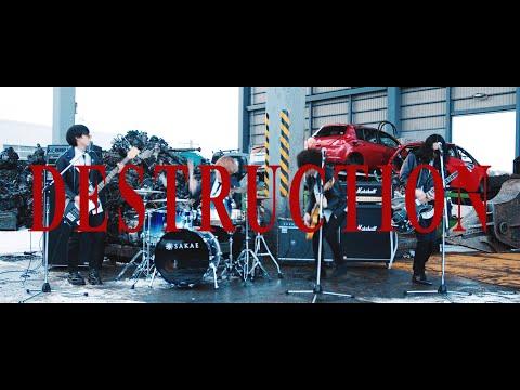SULLIVAN's FUN CLUB - DESTRUCTION(MV)