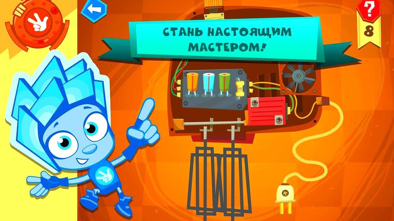 Секретная игра на Android Lollipop - YouTube