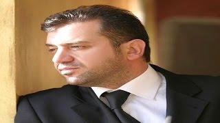 Haitham Yousif - Za3lni | هيثم يوسف - زاعلني