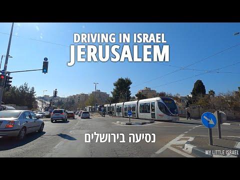 JERUSALEM • Drive Tour Through The City • ISRAEL • נסיעה בירושלים