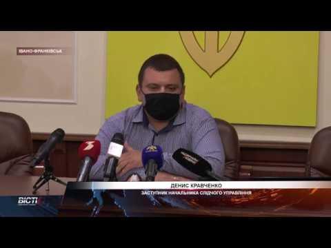 Вбив дружину та скоїв самогубство: правоохоронці розповіли деталі трагедії в Івано-Франківську