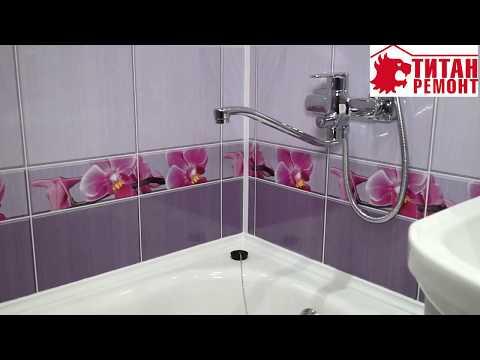 Процесс ремонта ванной комнаты панелями ПВХ Орхидея