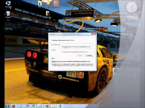 видео: Как сделать сервер sa-mp через хамачи