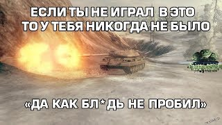 WORLD OF TANKS КАЧАЕМ ТТ ЯПОНИЯ СССР И