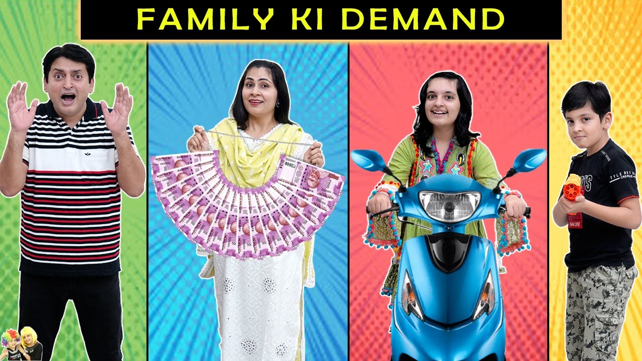 FAMILY KI DEMAND | A Short Comedy Family Movie | Types of Father | Aayu and Pihu Show