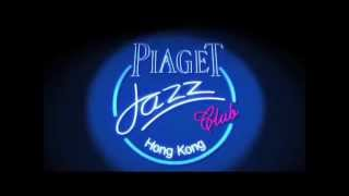 Piaget Limelight Jazz Party High Jewellery