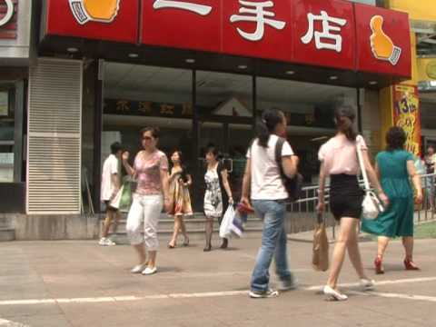 Economist assesses impact of stronger yuan rates