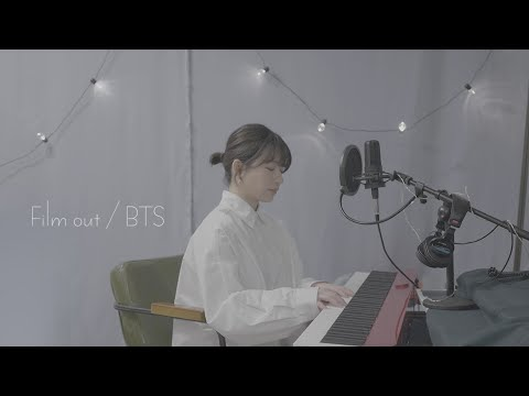 Film out  - BTS  / cover by Miyu