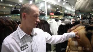видео распродажа норковых шуб в москве