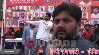 "Happy Raikoti Live Performing ""Laden"" in Hoshiarpur Mela Vasant! (11-02-2019)"
