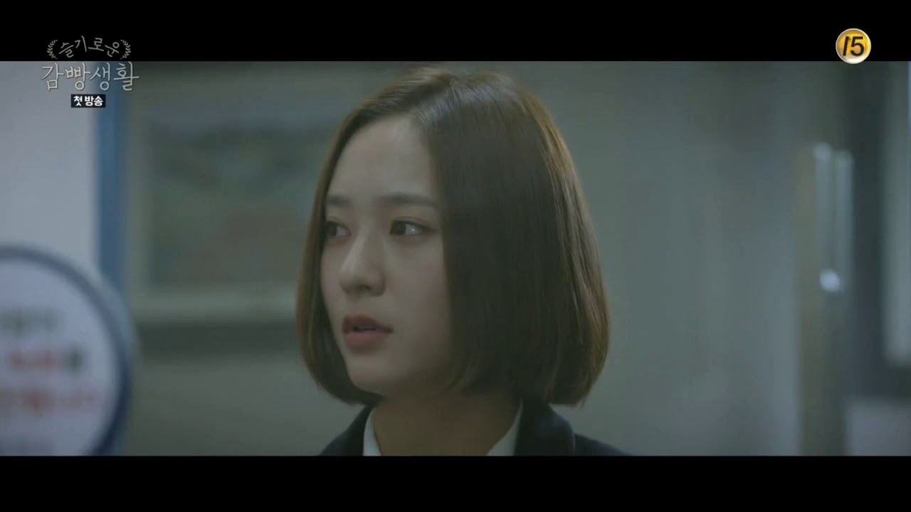 Wise Prison Life Episode 1 Krystal Cut Preview Eng Sub Youtube