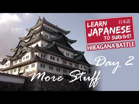 Still Learning (Learn Japanese To Survive - Hiragana Battle Part 2) |