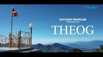 Theog   Himchal Pradesh