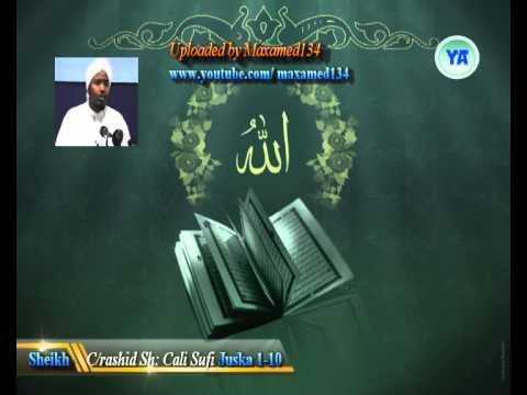 Sh: Abdi Rashid Sh: Ali Sufi 1-10 juz. الشيخ عبد الرشيد علي صوفي
