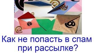 программа рассылки спама вконтакте