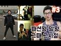 이송원TV - YouTube