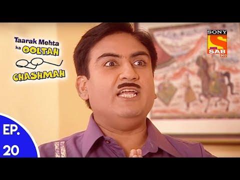 Taarak Mehta Ka Ooltah Chashmah - तारक मेहता का उल्टा चशमाह - Episode 20