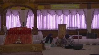 Sikh Religious Society Chicago Live Stream