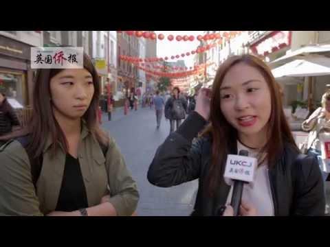 【英国侨报China Town街访】在英国读书花钱如流水?