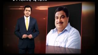 Agenda Aaj Tak 2012 Promo - Abhisar Sharma TV Anchor