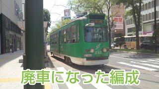 (廃車になった車両)札幌市電240形242号 西4丁目交差点通過
