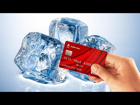 Банковские карты россиян будут блокировать в новому!