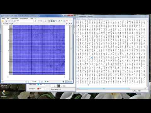 Перенабор схем для вышивки крестом из формата PDF в XSD с помощью VirtualStitch 2.0